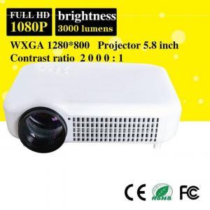 Buy cheap YI-5018 HD の家庭劇場プロジェクター product