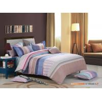 Buy cheap Ce Certificated Bohemian Style Elegant Bedding Sets  , Toddler 4 Piece Bedding Set product