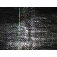 Quality weed barrier cloth lowes garden weed control cloth in woven for sale