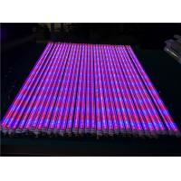 Buy cheap 18w Full spectrum 400-840nm t8 led grow plant light For including indoor hydroponics product