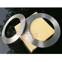 Buy cheap Wine packaging paper cutting blade furniture paper slitting blade,Variety selection 9CRSI product