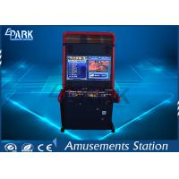 Buy cheap 1 Player Coin Operated Arcade Machines , Console Game Classic Video Fight Cabinet Game Machine product