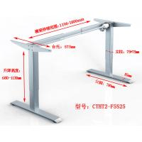 Buy cheap 2018 New style single motor  &2 legs electric height adjustable table height adjustable desk product