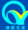 China Dongguan Qy Hardware Mould Part Factory logo