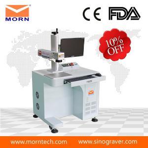 Buy cheap prix bon marché petit 100*100mm pour la machine d'inscription de laser de commande numérique par ordinateur de fibre en métal product