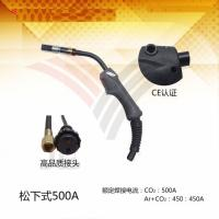 Buy cheap Air cooled Welding Machine Spare Parts panasonic type 500A MIG MAG torch with CE product