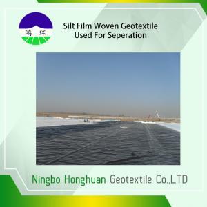 China Относящое к окружающей среде сопротивление сохраняя стены ткани geotextile фильма разделения UV wholesale