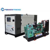 Buy cheap 80KVA 64KW Cummins Engine Generator Set With Deep Sea Controller from wholesalers
