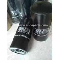 Buy cheap Good Quality Navy Lub Oil Filter 6.0541.29.7.0039 for Deutz Diesel Generator product
