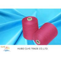 China Industrial PE Dope Dyed Spun Polyester Yarn 20s 30s 40s 50s 60s Multi - Color on sale