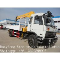 Buy cheap 2019 best price new Dongfeng 4*2 190hp 6.3ton truck mounted crane for sale, hot from wholesalers