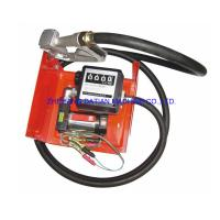 Buy cheap 12VDC or 24VAC Electric diesel transfer pumps YTB-40 product