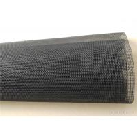 Buy cheap Plastic PVC Polyester Mesh Fabric For Replacing Screen Door And Pet Screen product