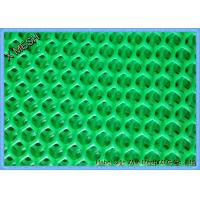 Grass Protection Wire Mesh Fencing Rolls High Density Polyethylene 100% Recycled