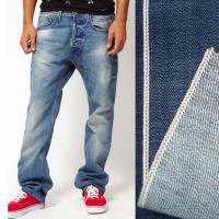 Buy cheap 2013 classic men denim jeans pants denim fabric   product