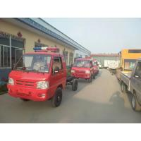 China Chargable Electric Platform Truck With Closed Driving Cabin and Loading Platform on sale