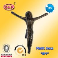 "Buy cheap Plastic Jesus Cross And Crucifix Model "" JP1 "" Size 13×15cm Funeral Decoration product"