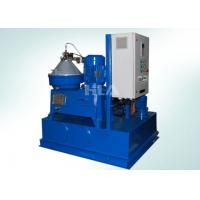 China Mineral Oil Lube Oil Centrifugal Filtration Equipment Disc Type 3000 L/hour on sale