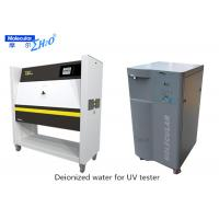 Buy cheap RO System Deionized Water Machine Capacity ≥ 40L/H CE / ISO9001 Certification from wholesalers