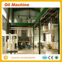 Buy cheap soybean oil production line soybean oil making machine soy bean oil production machine product