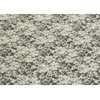 Buy cheap Water Soluble Brushed Lace Rayon Nylon Spandex Fabric For Upholstery CY-LQ0028 product