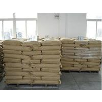 China Chemical Powder PVC Compound Stabilizer , PVC Raw Material For PVC Soft Foam on sale