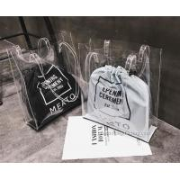 Buy cheap Clear PVC Tote Shoulder Bag Fashion Tote Handbag Transparent PVC Shoulder Bag from wholesalers
