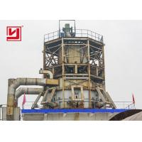 Buy cheap High Efficient Mini Small Rotary Lime Kiln , Quick Lime Kiln Production Plant product