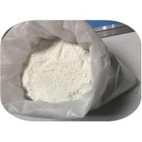 Buy cheap 98.8% Purity Steroid Powder Proviron for Muscle Building CAS 1424-00-6 product