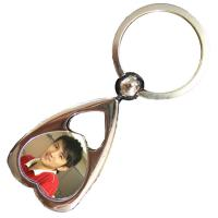 Buy cheap Heart Shaped Personalized Metal Keychains Custom Crafts Souvenir Gift product