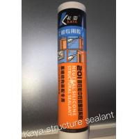 Buy cheap Industrial Neutral Cure Silicone Sealant , High Modulus Silicone Sealant product