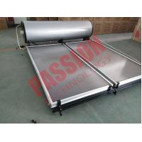 China Pressurized Solar Water Heater Flat Plate , Home Solar Water Heater For Bathing on sale