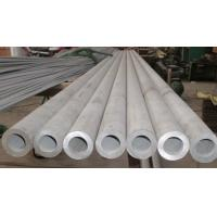 Buy cheap manufacturer of 317 seamless stainless steel pipe product