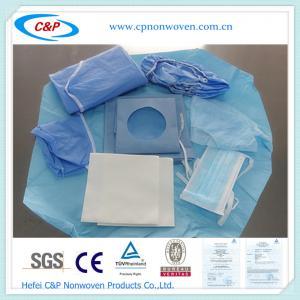 Buy cheap Dentaires chirurgicaux jetables drapent le paquet product
