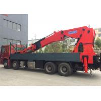 Buy cheap High Durability Truck Mounted Knuckle Boom Crane with Small Foundation from wholesalers