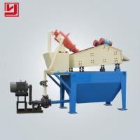 Buy cheap 40-100m3/h Capacity Fine Sand Collecting Machine for Sand Recovery System product