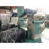 Buy cheap Lubricated Ring Die Pellet Machine Line With PLC Control High Standard product
