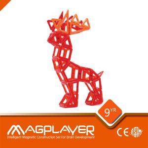China Толковейшие тренируя кирпичи агрегата игрушек головоломки 3D магнитные wholesale