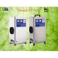 Buy cheap Ceramic Ozone Tube Swimming Pool Ozone Generator Water Treatment Built In Auto Air Dryer product