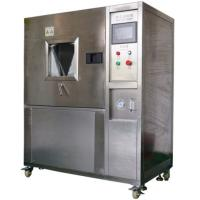 Buy cheap IPX5 IPX6 Sand Dust Test Chamber product