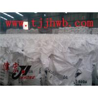 Buy cheap Jinhong brand caustic soda flakes 99% product