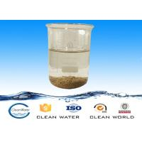 Buy cheap ECO - friendly Water Decoloring Agent for high-colority wastewater product