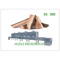 Buy cheap Wood Microwave Dryer Industrial Sterilization Equipment Tunnel Type 120-150kg/h product