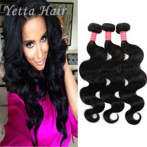 Buy cheap cheveux bouclés de Vierge indienne de vague du corps 100g sans le produit chimique aucun mélange product