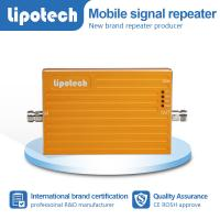 China Dual band mobile signal repeater GSM & WCDMA for home or office on sale