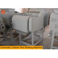 Buy cheap Steel Material Nut Processing Machine Cashew Nut Shell Machine 0.75KW Power from wholesalers