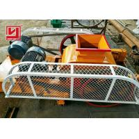 Buy cheap Yellow / Gray Double Toothed Roll Crusher Used For Mining Or Chemical Industry product