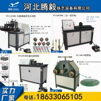 Buy cheap Professional Wrought Iron Machine Heavy Duty Round Tube Embossing 380V product