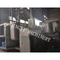 China SS316 L Vertical Planetary Mixer / Steam Heating Lab Planetary Mixer on sale