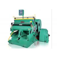 Buy cheap Long Lasting PE Coated Paper Die Cutter Machine , Die Cutting Machine For Paper product
